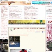 ぁゃιぃ(*゚ー゚)NEWS 2nd