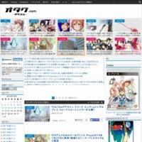 オタク.com