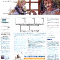 芸スポまとめblog